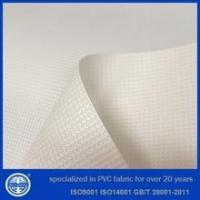 Buy cheap pvc coated mesh with pvc liner from wholesalers