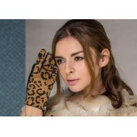 Quality Women Short Leopard Printed Zipper Leather Gloves With Sheep Leather & Pig Suede for sale