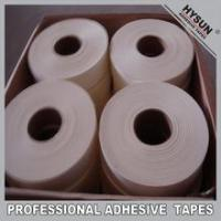 Quality Hot Products new drywall joint paper tape,cheap drywall joint tape (factory) for sale