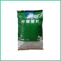 Quality Chicken Feed Suppliers/ Non Gmo Chicken Feed ZWE-4 for sale