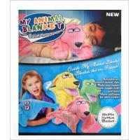Buy cheap Household Products Animal blanket for kids from Wholesalers