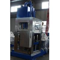 Buy cheap 500T Stainless Steel Mineral Salt Briquette Press from wholesalers