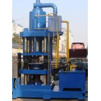 Buy cheap 20kg cow salt licking brick making machine from wholesalers