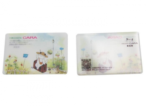 Buy Card bag ,Cartoon bag,13 years experience the factory direct supply at wholesale prices