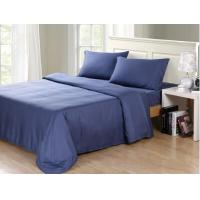Buy cheap Bed Sheet 400TC 60sX60s 170 GSM Plain Pure Bamboo Fiber Bed Sheet Set from Wholesalers