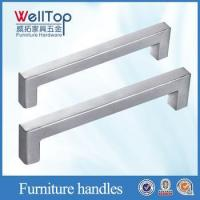 Quality stainless steel square kitchen handle pull for cabinet for sale