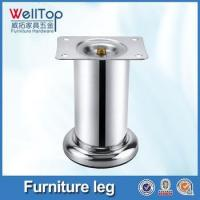 Quality Sofa base furniture feet stainless steel for sale