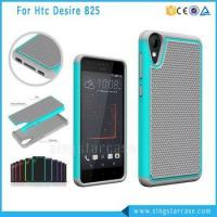 PC+Silicone Combo Football Pattern Hybrid Case For HTC Desire 825, For HTC 825 Case