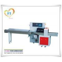 Metal Spare Parts Packing Machine CT-250X