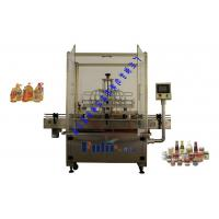 Quality FH-8G Automatic Piston Filling Machine for sale