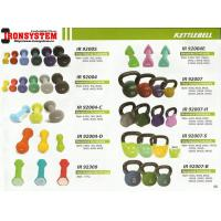 Buy cheap Gravity Cast Iron Kettlebell from Wholesalers