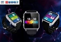 Buy IW208D Waterproof Sports Smart Bluetooth Phone Watch at wholesale prices