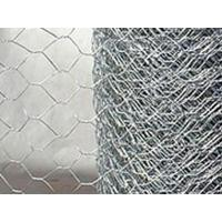 Quality WIRE MESH Hexagonal Wire Mesh for sale
