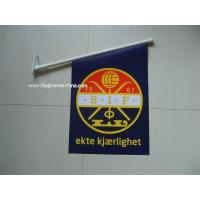 China Wall flags Custom Wall Mounted Flag on sale