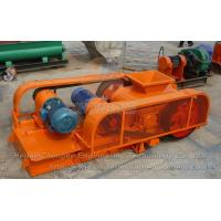 Quality Crusher Series Double Roll Crusher for sale