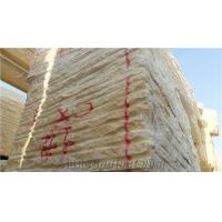 Quality Sunny Marble Blocks, Beige Marble Blocks Egypt for sale