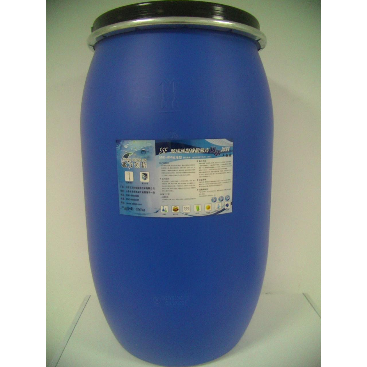 Quality SSE waterproof SSE spraying quick-setting rubber drain for sale