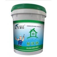 products The polymer cement waterproof coating