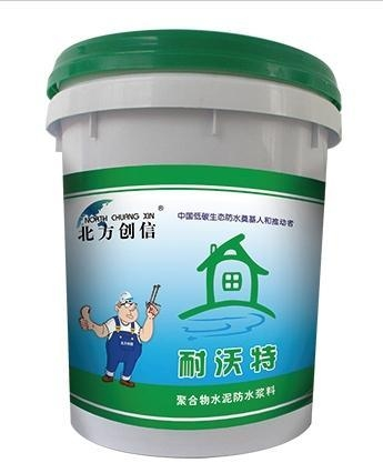 Buy products The polymer cement waterproof coating at wholesale prices
