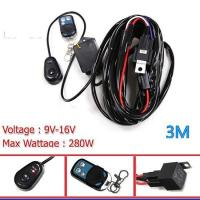 Quality APWH-412V 40A 360W 1 to 2 flash Remote Control Wiring Harness Kit for sale