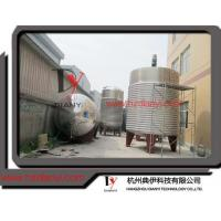 China 20T Mixer with Heater on sale
