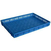 Buy cheap frozen plate from wholesalers