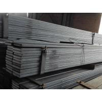 Quality SUP9/SUP10 spring steel Flat Bar for sale