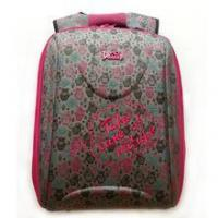 Buy cheap Hot selling simple design cute school backpack from wholesalers