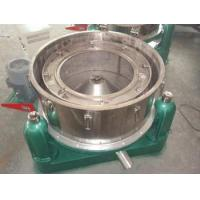 Quality SD upper discharging a three-legged punching bag centrifuge for sale
