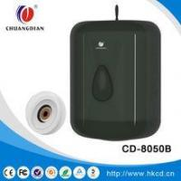 CD-8050B Wall mounted center cost-effective pull toilet tissue dispenser
