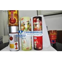 Buy cheap Chafing dish material roll film from Wholesalers