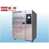 China WBE-LR3 thermal shock chamber on sale