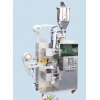 Automatic hanging ear coffee packing machine