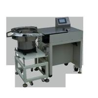 Quality RSM-WT-08S Automatic Nylon cable ties Tieing Machine for sale