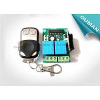 China OM-R307 12V 2 Channel RF Remote Control Switch Module on sale