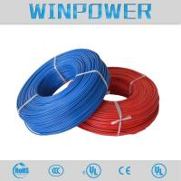 Buy cheap 60227 IEC 08(RV-90) Insulated Wire from Wholesalers