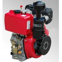 Buy cheap Diesel Engine WD186FA-1 (186FA-1) from wholesalers