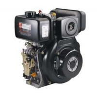 Buy cheap Diesel Engine WD170FB ( 170FB) from wholesalers