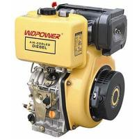 Buy cheap Diesel Engine WD178F (178F) from wholesalers