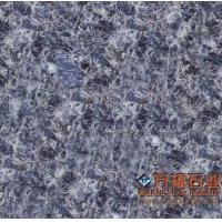 Quality Granites Iced blue for sale