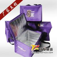 Buy cheap Non woven bag insulation from Wholesalers