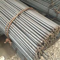 Buy cheap Alloy steel bars High Strength Low Alloy 4140 Steels bar from wholesalers