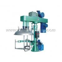 Quality Disperser/Dissolver Disperser Mixer (With Scraper) for sale
