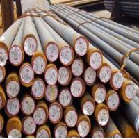 Buy cheap Forged steel bars Forged bearing steel bar from wholesalers