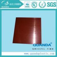 Electric Insulation Material Polyimide Film