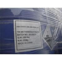 Quality Pharmaceutical and Dye Intermediates Stannous Methanesulfonate for sale