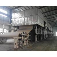 Quality 1880mm Kraft Paper Making Machine Made from Wood Chip for sale