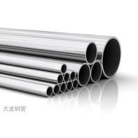 Buy cheap Duplex phase stainless tube from Wholesalers
