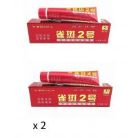 Quality 2 x Extra Strong Pro Whitening Cream (RED) Blemish Creams 20g each for sale