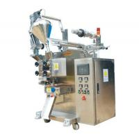 Quality HT-K219F-L Powder packing machine for sale